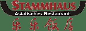 Weilai YU e.U. - Logo